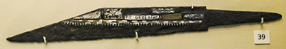 British_Museum_Sittingbourne_Seax_fix